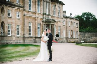 GEORGINA BREWSTER PHOTOGRAPHY BOWCLIFFE HALL